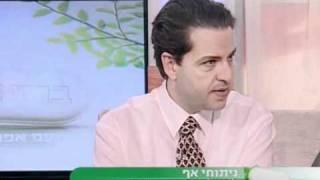 ניתוח אף | ניתוח פלסטי אף | ד'ר אלדד מור