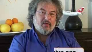 טיול לארגנטינה - אופקים טיולים, מדריך יוסי ברגינסקי
