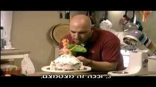 עוגת יומולדת מנצחת לבנות: עוגת ברבי של מיקי שמו