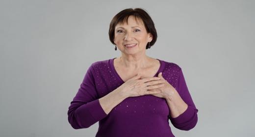 רינה רז גילו - נומרולוגית בגבעת שמואל