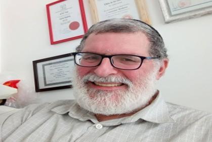 ארם צבר - לימוד קורס אוריקולותרפיה - דיקור אוזן למתחילים ולמטפלים בתל אביב