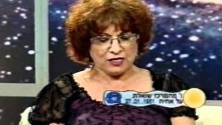 נומרולוגית ציונה אבירם - זמן מיסטיקה-15.8.2010