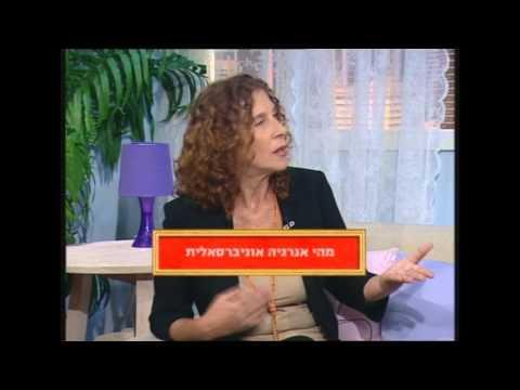 פנינה סדרינה בתכנית ביקור בית עם אלונה פרידמן