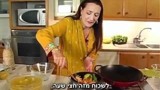 מרק עדשים צהובות Indian Lentil Soup