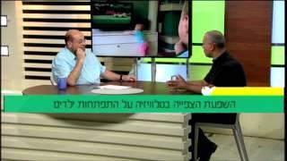 פרופ' קרסו עם ד'ר מחמד מחאג'נה: כל מה שרצית לדעת על השפעת הצפייה בטלוויזיה על התפתחות ילדים
