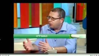 על המופיליה: ד'ר אהרון לובצקי מתראיין ל-'בריאות 10'