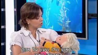 טל קבסה  נענוע וטלטול תינוקות בריאות 10 עם פרופ קראסו