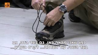 פתרונות למטייל: ציוד - איך לשמור על הנעל?