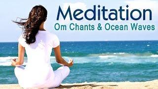 מוזיקה להרגעה ומדיטציה OM meditation music