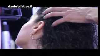 דניאל בן אלישע-גוונים לשיער מתולתל