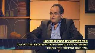 """דיכאון קליני - ד""""ר רפי שטרייכר - ערוץ הרופאים הישראלי"""