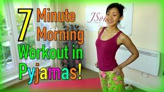 אימון בוקר - 7 דקות