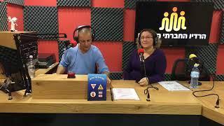 סמדר בר עוז – מטפלת תטא הילינג, וריפוי רוחני בפתח תקווה - ראיון אישי ברדיו החברתי הראשון