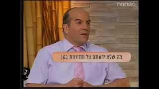 ד'ר אמיר אברהם בערוץ 10 - כל מה שלא ידעתם על מתיחת בטן