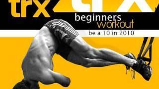 אימון TRX- מתחילים