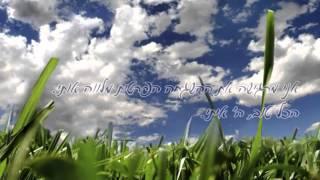 מאמינה בטוב - סרטון העצמה לריפוי עצמי, שלווה והרבה טוב