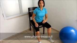 תרגילי פיזיותרפיה לכאבי כתף