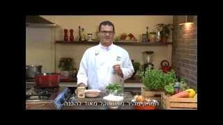 איך להכין מרק עדשים הודי מהיר