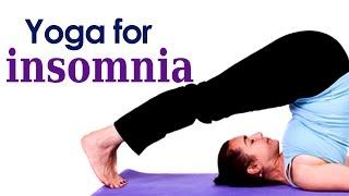 Yoga For Insomnia - יוגה לשינה טובה