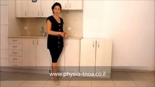 טיפול פיזיותרפיה פרקינסון -תרגילי חיזוק שרירי הרגליים בעמידה