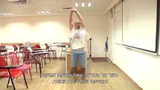 תרגילים להקלה על כאבי גב ומתח בכתפיים | המחלקה לפיזיותרפיה