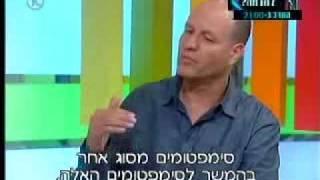 ד'ר שמואל אביטל מתארח בתוכניתו של פרופ' קרסו (כיס המרה)