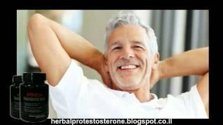 תופעות גיל המעבר אצל גברים - תוסף תזונה ייחודי לגברים