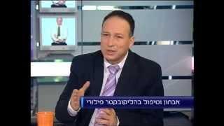 ד'ר ראול רודריגז על הליקובקטר פילורי בערוץ 2 תכנית לחיות טוב 1/9/2011
