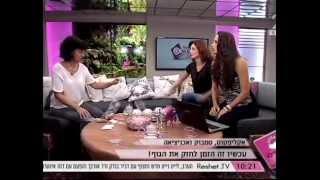 ענת גרינברג - מתארחת בתוכנית לחיות טוב נוב 2013