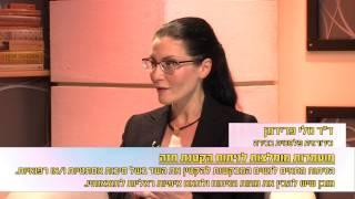 ניתוח הקטנת חזה - ד'ר טלי פרידמן - ערוץ הרופאים הישראלי
