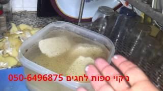 אריה טייב מתכון להכנה גבינת טופו טבעונית עם סגולות רפואיות לחיי נצח