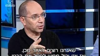 ניתוחים פלסטיים לגברים - בריאות 10 התוכנית המלאה