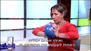 פרופ' קרסו עם דליה זמיר: חשיבות הפעילות הגופנית בגיל המבוגר