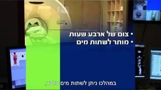 פט סיטי - סרטון הדרכה