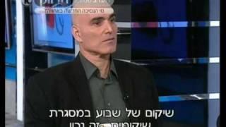 ד'ר גרשוביץ בערוץ 2 עם פרופ' קרסו על שיקום לב