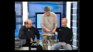 גבעון פלד מתארח אצל פרופסור קרסו ומסביר על הטיפול המשולב של טריגר פוינט וקינזיו טייפ לפריצת דיסק