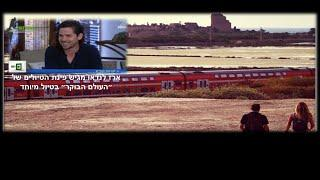 - הזמנה למסע בארז ישראל - בשביל רכס הכורכר- ארז ישראל פורטל התיירות של ישראל